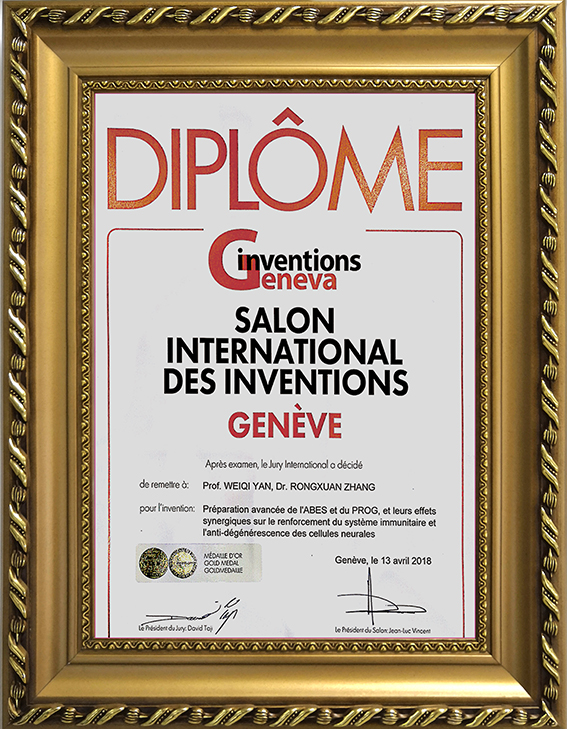 Gold Prize for Medical Health at the 46th Geneva International Science and Technology Inventions Exposition