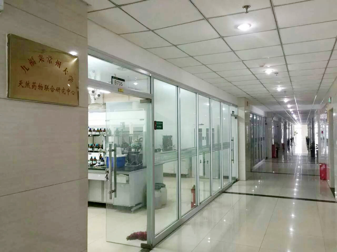 Changzhou University Pharmaceutical and Life Sciences